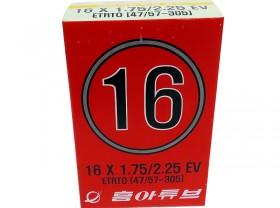 쥬브(16*1.75/2.25, EV, 포장/비닐포장, 흥아)