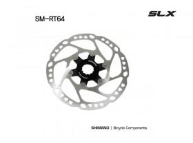 디스크로타,센트락(시마노 SLX, SM-RT64, 160~180mm)