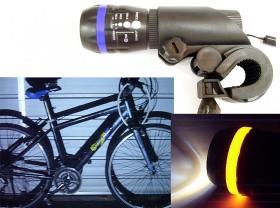 LED라이트(1W LED, LC-W101, 줌, 칼라) 기획