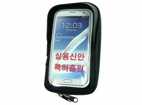 가방(스마트폰가방 B13-S, 핸들스템용, 의장등록)