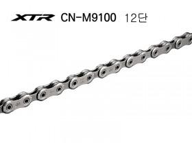 첸(12단 시마노XTR, CN-M9100, 퀵링크)