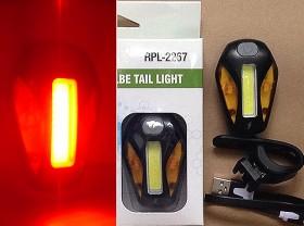 깜박등(COB LED, RPL2267 RAYPAL, 하이빔, 충전식)
