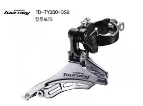 앞변속기(42T, 시마노7단 FD-TY300DS TS/TM 탑루트, 28.6mm/31.8mm)