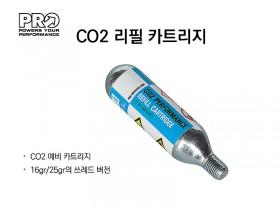 펌프(CO2 인플레이터 마이크로 펌프 카트리지, 25g, 시마노PRO, 2개/1set)