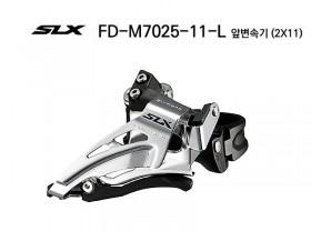 앞변속기(42T, 시마노33단 SLX, FD-M7025, 로우클램프)
